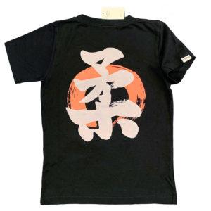 Defier オリジナルTシャツ Happy Grappling 柔 背面イメージ