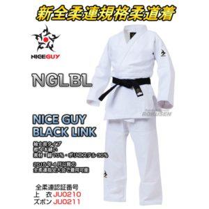 NICE GUY BLACK LINK インフォメーション