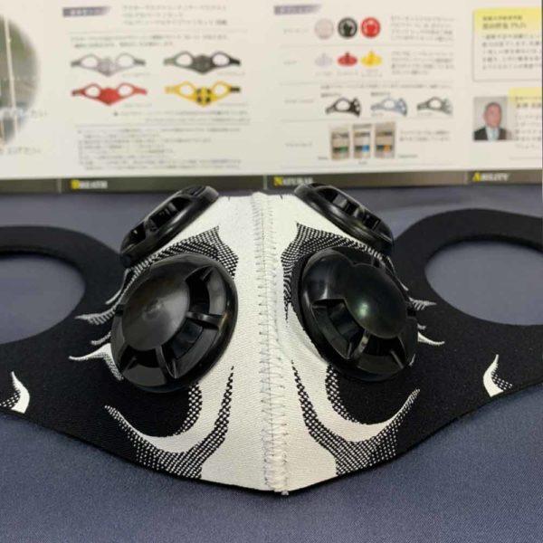 ReBNA ファイヤーwhiteアウターマスク装着イメージ