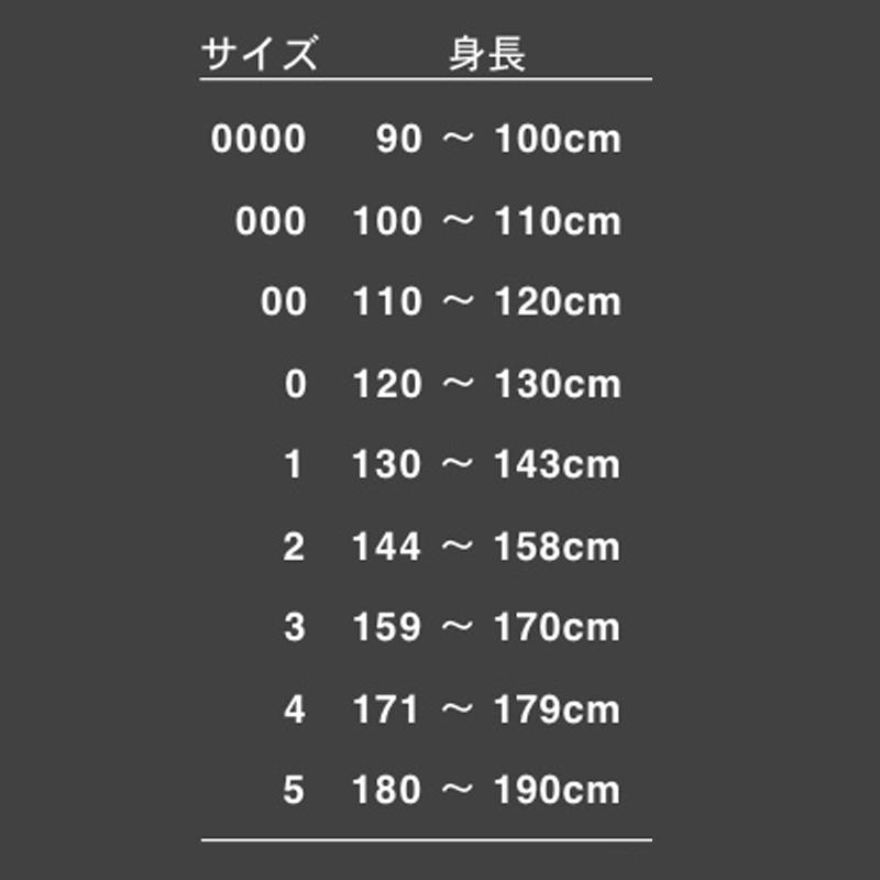 柔Japan 柔道衣サイズ表