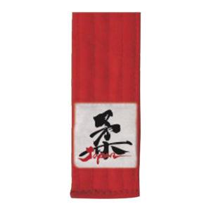 YAWARA RED