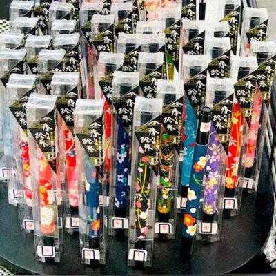 G賞 デフィール社 和の香り最高級 筆ペン
