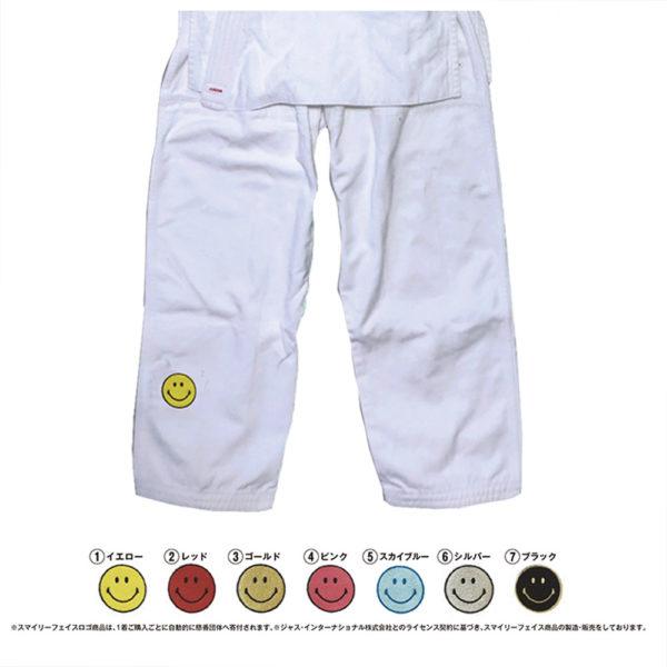 Defier rouge verte柔道下衣 試合用最高級柔道衣 スマイリーロゴ
