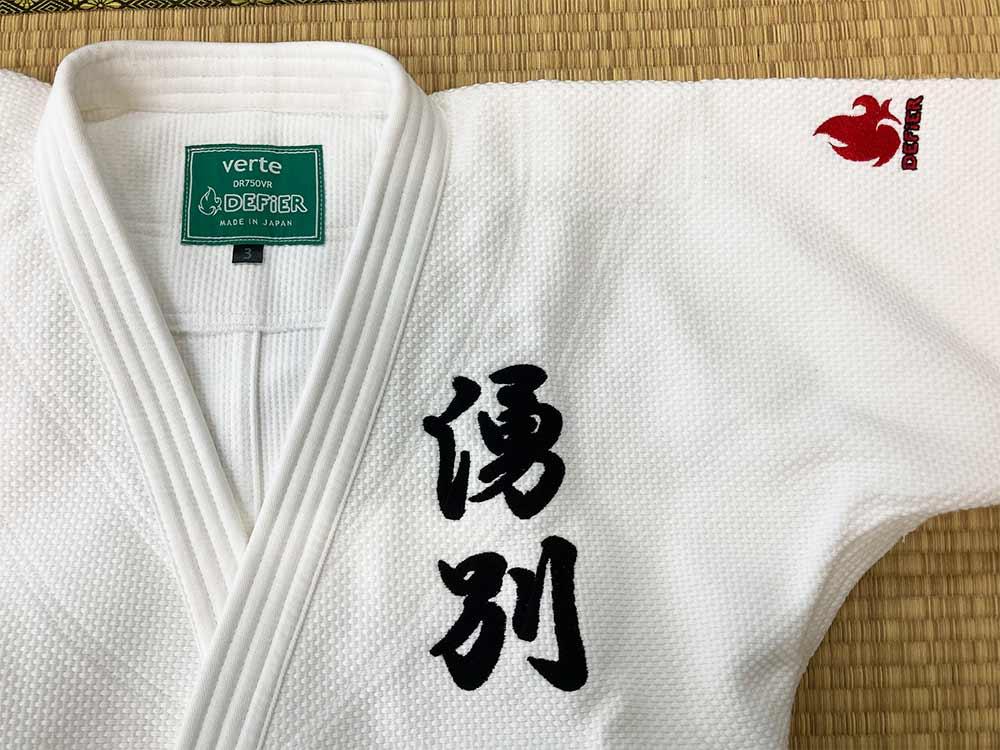 Defier-オプション・胸刺繍見本