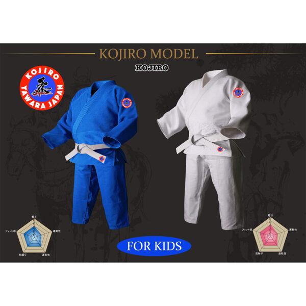 KOJIRO (小次郎)