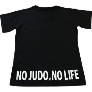 NO JUDO NO LIFE Tシャツ 裏