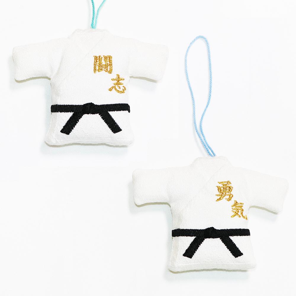 ミニ柔道衣ストラップ