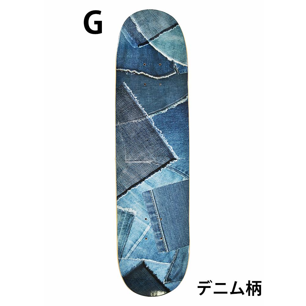 DEFiER スケートボード G