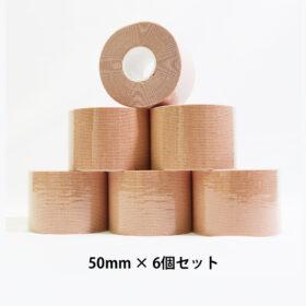 50mm × 6個