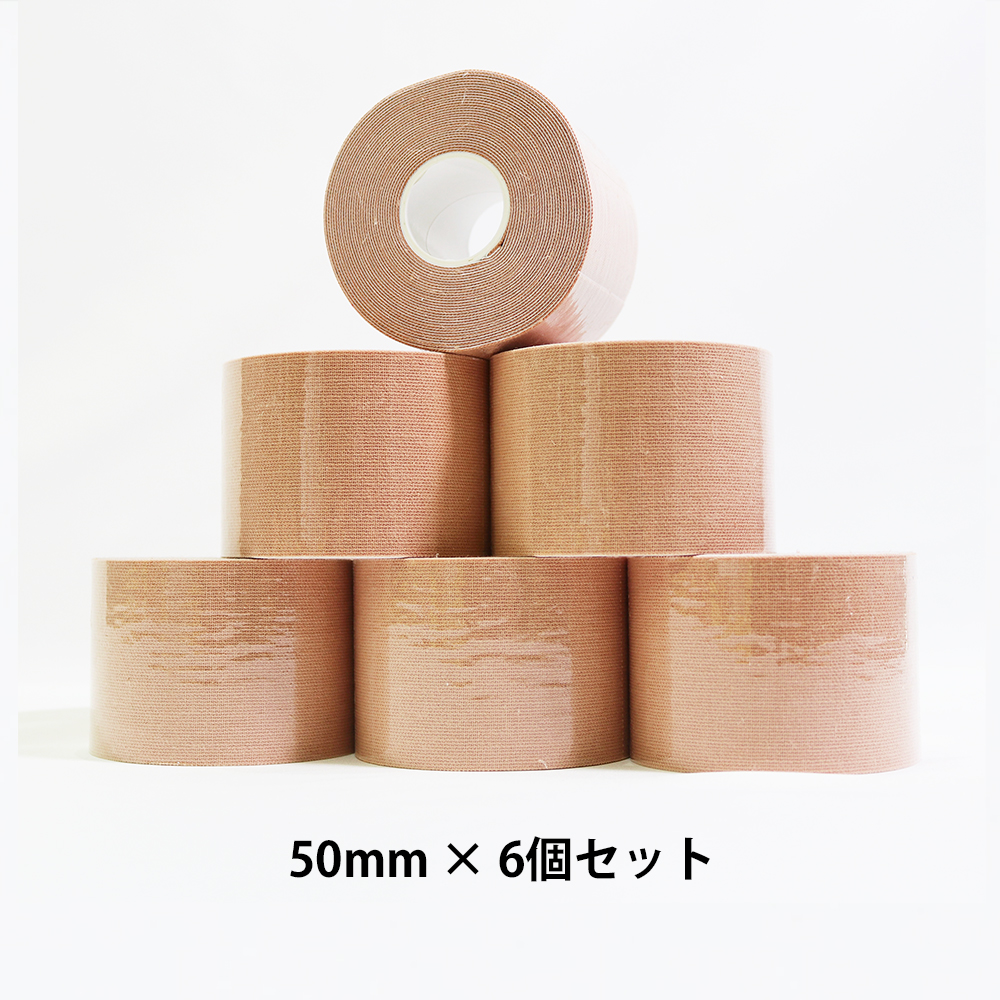 キネシオテープ