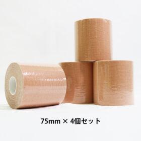 75mm × 4個